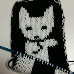 Double Knit Cat
